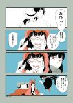 2boys 2girls 4koma absurdres artist_name bangs black_eyes collarbone comic commentary_request dated drooling fate/grand_order fate_(series) floating fujoshi glasses hair_bobbles hair_ornament hair_over_one_eye hat highres holding holding_pen hood koha-ace long_hair monitor multiple_boys multiple_girls odeyama okada_izou_(fate) opaque_glasses open_mouth oryou_(fate) osakabe-hime_(fate/grand_order) pen reading red-framed_eyewear red_eyes sakamoto_ryouma_(fate) saliva scarf translation_request twintails very_long_hair yaoi