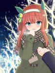 1girl :d animal_ears bangs blush breath brown_hair brown_scarf christmas commentary_request ensaiburi eyebrows_visible_through_hair fingernails fringe_trim green_coat green_eyes hair_between_eyes hair_ornament hairband hand_holding hand_up horse_ears long_hair long_sleeves night night_sky open_mouth out_of_frame plaid plaid_scarf revision scarf silence_suzuka sky sleeves_past_wrists smile solo_focus sparkle star_(sky) starry_sky umamusume white_hairband