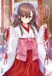 1girl 2019 :o ahoge bangs blurry blurry_background blush brown_eyes brown_hair commentary_request depth_of_field eyebrows_visible_through_hair hair_between_eyes hair_ornament hairclip hakama hands_up heart highres japanese_clothes kimono long_sleeves looking_at_viewer maruma_(maruma_gic) miko obi original parted_lips petals pinching_sleeves red_hakama ribbon-trimmed_sleeves ribbon_trim sash short_kimono signature sleeves_past_wrists solo translated white_kimono wide_sleeves