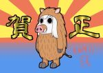 1girl 2019 animal_costume commentary_request dated kantai_collection long_hair macedonian_flag moomin muppo pig_costume pig_snout sazanami_konami shinkaisei-kan solo sunburst translated tusks white_hair