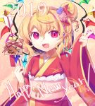 1girl 2019 absurdres alternate_costume alternate_hairstyle arms_up arrow bell blonde_hair boar commentary_request ema english_text fang flandre_scarlet flower gunjou_row hair_between_eyes hair_bun hair_flower hair_ornament hamaya happy_new_year highres japanese_clothes jingle_bell kimono looking_at_viewer new_year obi open_mouth pink_background red_eyes red_kimono ribbon sash simple_background slit_pupils solo touhou translated v wide_sleeves wings