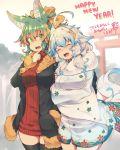 2girls animal_ears commentary_request kuromiya kuromiya_raika multiple_girls original shiromiya_asuka
