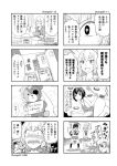 4girls 4koma ahoge apron blush boko_(girls_und_panzer) comic girls_und_panzer greyscale isuzu_hana itsumi_erika long_hair monochrome multiple_4koma multiple_girls naked_apron neckerchief nishizumi_maho ooarai_school_uniform school_uniform serafuku sparkling_eyes spatula sutahiro_(donta) takebe_saori