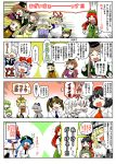 >_< /\/\/\ 4koma 6+girls :< adjusting_eyewear animal_ears bespectacled biting_hand black_hair blonde_hair bow brown_hair capelet cat_ears chen closed_eyes comic commentary_request cravat curly_hair fang food fruit glasses green_hair green_skirt green_vest grey_capelet hair_bow hair_ornament hair_tubes hakurei_reimu hand_in_mouth hand_on_another's_head hand_on_own_head hat hat_ribbon himekaidou_hatate hinanawi_tenshi hong_meiling horns inubashiri_momiji izayoi_sakuya juliet_sleeves kazami_youka kazami_yuuka kirisame_marisa komano_aun leaf long_hair long_sleeves matara_okina mob_cap mouse_ears multicolored_hair multiple_girls nagae_iku nazrin nishida_satono o_o open_mouth paw_pose peach plaid plaid_vest pointing pointy_ears puffy_sleeves purple_hair red_eyes red_neckwear redhead remilia_scarlet ribbon shameimaru_aya short_hair silver_hair skirt standing streaked_hair sweatdrop tate_eboshi teireida_mai tokin_hat toramaru_shou touhou translation_request twintails very_long_hair vest yakumo_ran yakumo_yukari yellow_eyes yellow_neckwear yokochou