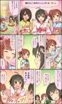 3girls ahoge black_hair blush bow brown_eyes brown_hair card character_name comic flower hair_bow hair_flower hair_ornament highres idol idolmaster idolmaster_cinderella_girls idolmaster_cinderella_girls_starlight_stage igarashi_kyouko japanese_clothes karuta kimono kohinata_miho long_hair multiple_girls official_art one_side_up open_mouth pink_check_school shimamura_uzuki short_hair smile third-party_edit third-party_source translation_request