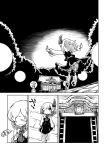 architecture bloomers chen closed_eyes comic east_asian_architecture flying from_behind greyscale hair_over_one_eye hair_ribbon hand_on_own_chest looking_up monochrome night outdoors outstretched_arms ribbon rumia short_hair shrine skirt skirt_set sonson_(eleven) spread_arms stone_floor stone_lantern touhou translation_request underwear