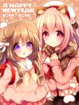 1girl 2girls animal_ears azur_lane beret blush brown_hair closed_mouth dated dog_ears eyebrows_visible_through_hair fake_animal_ears flower fumizuki_(azur_lane) hair_between_eyes hair_flower hair_ornament hair_ribbon happy_new_year haru_ichigo harusame_(kantai_collection) hat highres kantai_collection long_hair looking_at_viewer multiple_girls neckerchief new_year open_mouth pink_eyes pink_hair pink_shirt pink_skirt red_eyes remodel_(kantai_collection) ribbon scarf school_uniform serafuku shirt side_ponytail skirt violet_eyes