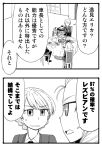 2koma assam bow braid chair comic cup darjeeling girls_und_panzer greyscale hair_bow hair_pulled_back long_hair monochrome necktie orange_pekoe phone saucer school_uniform sparkling_eyes st._gloriana's_school_uniform sutahiro_(donta) sweatdrop sweater table teacup teapot tied_hair twin_braids