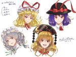 4girls artist_name bangs black_hat blonde_hair bow braid choker closed_mouth dated eyebrows_visible_through_hair green_ribbon grey_eyes hair_between_eyes hair_ribbon hat hat_bow hat_ribbon izayoi_sakuya junko_(touhou) lips long_hair looking_at_viewer maid_headdress mob_cap mudix2 multiple_girls nagae_iku parted_lips portrait purple_hair red_bow red_eyes red_ribbon ribbon ribbon_choker silver_hair simple_background smile tassel touhou twin_braids v-shaped_eyebrows violet_eyes white_background white_hat yakumo_yukari yellow_ribbon