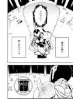 2koma ambiguous_gender arm_support armor cape close-up comic fisheye full_armor hand_on_own_cheek head_rest helmet highres indoors kingtime looking_afar monochrome monster original sitting solo_focus spikes toilet_symbol translation_request