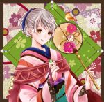 1girl adapted_costume alternate_costume alternate_hairstyle bird bridal_gauntlets earrings fingernails fire_emblem fire_emblem:_akatsuki_no_megami floral_background floral_print flower furisode hair_ribbon heart heart_earrings japanese_clothes jewelry kimono lipstick long_sleeves makeup micaiah nihongami nintendo nuts0415 obi pink_background ribbon sash silver_hair smile solo wide_sleeves yellow_eyes yune