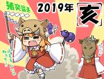 2019 2girls =_= anger_vein ascot closed_eyes comic commentary cosplay detached_sleeves fang gohei gourd hakurei_reimu hakurei_reimu_(cosplay) haniwa_(leaf_garden) highres horn_ornament horns ibuki_suika long_hair long_sleeves multiple_girls new_year nontraditional_miko oni_horns open_mouth orange_hair pig_hat pig_head running shide sidelocks skirt smile touhou translation_request tusks wide_sleeves