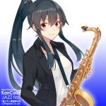 1girl album_cover black_hair black_jacket breasts closed_mouth collarbone cover hair_between_eyes holding holding_instrument instrument jacket kantai_collection konishi_(koconatu) long_hair long_sleeves looking_at_viewer medium_breasts official_art outline red_eyes red_scrunchie saxophone scrunchie shiny shiny_hair shirt sidelocks smile solo upper_body very_long_hair white_outline white_shirt yahagi_(kantai_collection)