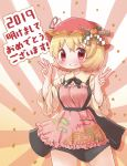 1girl 2019 absurdres akeome aki_minoriko apron arinu black_dress blonde_hair blouse blush commentary_request confetti cowboy_shot double_v dress food fruit happy_new_year hat highres looking_at_viewer neck_ribbon new_year orange pink_apron red_eyes red_hat ribbon shimekazari short_hair smile solo touhou v white_blouse wide_sleeves