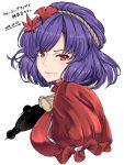 1girl bangs breasts closed_mouth dated from_side hair_ornament large_breasts leaf_hair_ornament lips looking_at_viewer mirror mudix2 puffy_short_sleeves puffy_sleeves purple_hair red_eyes red_shirt shirt short_hair short_sleeves simple_background solo touhou translation_request upper_body v-shaped_eyebrows white_background yasaka_kanako