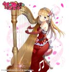1girl bangs bare_shoulders blonde_hair blue_eyes blush breasts closed_mouth copyright_name crown dress earrings elbow_gloves eyebrows_visible_through_hair flower glint gloves hair_flower hair_ornament harp instrument jewelry long_dress long_hair looking_at_viewer matsui_hiroaki medium_breasts music musical_note official_art petals pink_flower pink_rose playing_instrument red_dress red_gloves rose sitting smile solo staff_(music) stool uchi_no_hime-sama_ga_ichiban_kawaii watermark