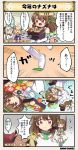 /\/\/\ 4koma backflip blonde_hair bow breasts brown_hair character_name comic costume_request dot_nose dress elbow_gloves flower flower_knight_girl frown ginran_(flower_knight_girl) gloves green_bow green_ribbon hair_flower hair_ornament hair_ribbon hat large_breasts long_hair multiple_girls nazuna_(flower_knight_girl) obentou open_mouth ponytail red_eyes ribbon saintpaulia_(flower_knight_girl) short_hair smile speech_bubble strapless strapless_dress tagme translation_request tripping waremokou_(flower_knight_girl) white_dress white_gloves white_legwear |_|