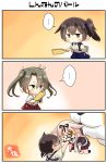 ... 3girls 3koma absurdres animal artist_name blonde_hair brown_eyes brown_hair comic commentary_request dog green_eyes green_hair highres kaga_(kantai_collection) kantai_collection long_hair minigirl multiple_girls remodel_(kantai_collection) short_hair side_ponytail speech_bubble spoken_ellipsis taisa_(kari) translation_request twintails yuudachi_(kantai_collection) zuikaku_(kantai_collection)
