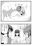 2koma 3girls bowl chopsticks comic flying_sweatdrops giggling girls_und_panzer greyscale long_hair monochrome mother_and_daughter multiple_girls nishizumi_maho nishizumi_miho nishizumi_shiho rice_bowl shiba_inu siblings sisters sutahiro_(donta) trembling