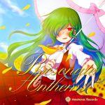 1girl kazami_yuuka kazami_yuuka_(pc-98) ritsuu solo touhou touhou_(pc-98)