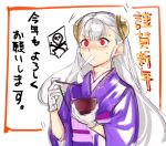 1girl bowl capcom capcom_fighting_jam chopsticks commentary_request gloves hairpods ingrid japanese_clothes kimono mochi obi purple_kimono red_eyes sash skull_and_crossbones solo surprised tetsu_(kimuchi) translation_request white_hair