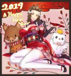 1girl 2019 bangs_pinned_back bird black_border blush boar border breasts bridal_gauntlets brown_hair cleavage commentary_request cup damegane english_text happy_new_year head_tilt highres japanese_clothes kimono large_breasts looking_at_viewer medium_hair multicolored_hair new_year obi off_shoulder original owl parted_lips pig pink_lips platform_footwear platform_heels sakazuki sandals sash sitting smile solo streaked_hair tabi thigh-highs v white_hair white_legwear yellow_eyes yokozuwari