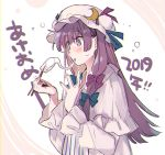 1girl 2019 bangs blue_bow blush bow brown_nails chopsticks chromatic_aberration crescent dress fingernails hair_bow hands_up happy_new_year hat highres holding holding_chopsticks long_sleeves mob_cap mochi nail_polish new_year open_mouth patchouli_knowledge purple purple_bow purple_capelet purple_dress purple_hair purple_hat sketch solo striped sweatdrop touhou translated upper_body vanilla_(miotanntann) violet_eyes wide_sleeves