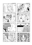 ! +++ 4koma 6+girls ahoge akiyama_yukari blush comic fork girls_und_panzer greyscale handkerchief isuzu_hana itsumi_erika kneehighs kuromorimine_school_uniform long_hair messy_hair monochrome multiple_4koma multiple_girls neckerchief nishizumi_miho ooarai_school_uniform poop reizei_mako school_uniform serafuku short_hair sparkle_background sparkling_eyes spoken_exclamation_mark star starry_background sutahiro_(donta) sweat sweating_profusely takebe_saori