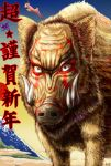 akeome blue_sky boar brown_eyes bug butterfly chinese_zodiac gradient_sky happy_new_year highres insect looking_at_viewer mount_fuji mountain nengajou new_year original reindeer sanpaku signature sky taka_(takahirokun) tattoo translated year_of_the_pig yellow_sky