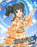 black_eyes black_hair blush character_name dress fuji_tomo idolmaster idolmaster_cinderella_girls long_hair singing stars twintails