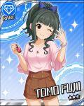 black_eyes black_hair blush character_name dress fuji_tomo idolmaster idolmaster_cinderella_girls long_hair smile stars wink