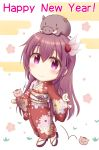 1girl alternate_costume animal animal_on_arm animal_on_head brown_hair chinese_zodiac closed_mouth eyebrows_visible_through_hair floral_print full_body geta hair_ornament happy_new_year japanese_clothes kantai_collection kimono kisaragi_(kantai_collection) long_hair long_sleeves looking_at_viewer minakami_mimimi new_year obi on_head pig print_kimono red_kimono red_ribbon ribbon sash smile solo tabi violet_eyes wide_sleeves year_of_the_pig