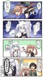 !? >_< 3girls 4koma alternate_costume black_hair blue_eyes brown_hair cannon casual chibi comic commentary_request crying glasses highres ido_(teketeke) kantai_collection long_hair motion_lines multiple_girls murasame_(kantai_collection) scarf sendai_(kantai_collection) shinkaisei-kan translation_request twintails weapon white_hair