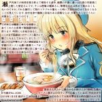 1girl atago_(kantai_collection) beret blonde_hair blue_eyes blue_hat blush bowl chopsticks colored_pencil_(medium) commentary_request cup dated drinking_glass eyebrows_visible_through_hair food hat holding holding_chopsticks kantai_collection kirisawa_juuzou long_hair long_sleeves military military_uniform noodles numbered parted_lips ramen solo traditional_media translation_request twitter_username uniform
