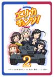 5girls ahoge akiyama_yukari black_hair blue_jacket comic cover cover_page doujin_cover doujinshi girls_und_panzer ground_vehicle hairband isuzu_hana itsumi_erika jacket long_hair long_sleeves messy_hair military military_vehicle motor_vehicle multiple_girls ooarai_military_uniform orange_hair panzerkampfwagen_iv pointing pointing_at_viewer reizei_mako short_hair silver_hair sutahiro_(donta) sweat takebe_saori tank tank_shell