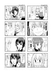 3girls 4koma ? blank_eyes blush comic flying_sweatdrops girls_und_panzer greyscale itsumi_erika kuromorimine_school_uniform long_hair monochrome multiple_4koma multiple_girls neckerchief nishizumi_maho nishizumi_miho notice_lines ooarai_school_uniform pleated_skirt school_uniform serafuku shaded_face short_hair siblings sisters skirt sutahiro_(donta) sweat