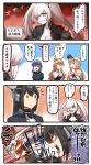 4koma 5girls ^_^ ^o^ ascot bare_shoulders black_hair black_hairband black_sailor_collar blonde_hair blue_hair blush_stickers braid clenched_hand closed_eyes closed_eyes comic commentary_request crown detached_sleeves dress flying_sweatdrops french_braid gotland_(kantai_collection) grin hair_between_eyes hair_over_one_eye hairband hat headgear highres ido_(teketeke) kantai_collection long_hair long_sleeves military military_uniform mini_crown mini_hat multiple_girls nagato_(kantai_collection) off-shoulder_dress off_shoulder open_mouth red_eyes red_neckwear sailor_collar shaded_face shinkaisei-kan smile southern_ocean_oni speech_bubble speed_lines thought_bubble translation_request twintails uniform warspite_(kantai_collection) white_dress white_hair white_hat white_skin zara_(kantai_collection)