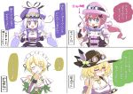 4girls :d blonde_hair blue_eyes blush blush_stickers breasts brown_gloves brown_hat butterfly_hair_ornament cabbie_hat cleavage closed_mouth covered_mouth detached_sleeves dress feathers flower_knight_girl gloves goggles goggles_on_headwear green_dress green_sleeves hair_bobbles hair_ornament half-closed_eye hand_up hat hat_feather holding komachisou_(flower_knight_girl) large_breasts long_hair looking_away looking_to_the_side low_twintails maronie_(flower_knight_girl) medium_breasts mizunashi_(second_run) multiple_girls nose_blush off-shoulder_shirt off_shoulder one_eye_closed open_mouth pink_hat puffy_short_sleeves puffy_sleeves purple_hat redhead shirt short_sleeves sidelocks silver_hair sleeveless sleeveless_dress smile streptocarpus_(flower_knight_girl) suiren_(flower_knight_girl) translation_request twintails very_long_hair violet_eyes white_dress white_feathers white_gloves white_shirt