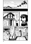 2girls akitsu_maru_(kantai_collection) alternate_costume amagi_(kantai_collection) apron closed_eyes comic door greyscale hair_ornament hat high_ponytail kantai_collection leaf leaf_hair_ornament long_hair maple_leaf mizuno_(okn66) monochrome multiple_girls neckerchief opening_door page_number peaked_cap shirt short_hair shorts speech_bubble t-shirt thought_bubble triangle_mouth uniform waist_apron waitress wide_ponytail