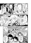 5girls blush_stickers comic cosplay greyscale hair_ribbon hat hatsuyuki_(kantai_collection) headgear isonami_(kantai_collection) jitome kantai_collection long_hair mirror miyuki_(kantai_collection) mizuno_(okn66) monochrome multiple_girls queen_(snow_white) queen_(snow_white)_(cosplay) ribbon snow_white solid_circle_eyes speech_bubble stairwell sweatdrop translation_request tress_ribbon uranami_(kantai_collection)