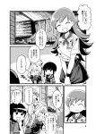3girls abukuma_(kantai_collection) apron bangs blunt_bangs braid comic double_bun gloves greyscale hair_rings kantai_collection kitakami_(kantai_collection) long_hair mizuno_(okn66) monochrome multiple_girls name_tag neckerchief ooi_(kantai_collection) page_number pointing_finger sidelocks single_braid solid_circle_eyes sweatdrop triangle_mouth twintails uniform v_arms waist_apron waitress wristband