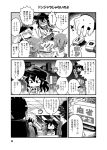 3boys 4girls akagi akagi_shigeru akatsuki_(kantai_collection) angry bangs clock comic crossed_arms crossover flat_cap folded_ponytail fukumoto_nobuyuki_(style) greyscale hair_between_eyes hair_slicked_back hat hibiki_(kantai_collection) ikazuchi_(kantai_collection) inazuma_(kantai_collection) jitome kai_(mukoubuchi) kantai_collection kotatsu mahjong mahjong_tile messy_hair mizuno_(okn66) monochrome mukoubuchi multiple_boys multiple_girls neckerchief no_eyes no_mouth page_number plasma-chan_(kantai_collection) pleated_skirt pointy_nose ragequit school_uniform serafuku shaded_face sideburns skirt speech_bubble spiky_hair sweatdrop table ten_(manga) ten_takashi thought_bubble throwing v-shaped_eyebrows