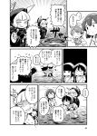 5girls boots braid carrying comic cosplay fingerless_gloves gloves greyscale hatsuyuki_(kantai_collection) headgear hime_cut holding_cane hooded_robe isonami_(kantai_collection) jitome kantai_collection long_hair miyuki_(kantai_collection) mizuno_(okn66) monochrome multiple_girls ocean page_number piggyback pointing queen_(snow_white) queen_(snow_white)_(cosplay) shaded_face short_hair smirk snow_white solid_circle_eyes speech_bubble splashing sweatdrop thick_eyebrows translation_request uranami_(kantai_collection) walking_stick whirlpool