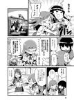 4girls abukuma_(kantai_collection) amagi_(kantai_collection) apron bangs blunt_bangs braid closed_eyes comic double_bun food fork gloves greyscale hair_ornament hair_rings high_ponytail kantai_collection kitakami_(kantai_collection) knife leaf leaf_hair_ornament long_hair maple_leaf meat mizuno_(okn66) monochrome multiple_girls name_tag neckerchief ooi_(kantai_collection) page_number panties pantyshot partly_fingerless_gloves petting school_uniform serafuku sidelocks sideways_glance single_braid solid_circle_eyes speech_bubble table tackle tears twintails underwear waist_apron wide_ponytail