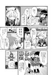 3girls 4girls abukuma_(kantai_collection) amagi_(kantai_collection) apron bangs blunt_bangs blush_stickers braid clenched_teeth comic double_bun glaring gloves greyscale hair_between_eyes hair_ornament hair_rings hamburger_steak hug kantai_collection kitakami_(kantai_collection) kneehighs leaf leaf_hair_ornament loafers long_hair maple_leaf mizuno_(okn66) monochrome multiple_girls ooi_(kantai_collection) page_number partly_fingerless_gloves pleated_skirt pout shoes sidelocks single_braid skirt speech_bubble standing_on_person steam teeth twintails uniform waist_apron waitress