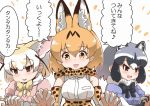 3boys 3girls :3 :d animal_ear_fluff animal_ears blush bow bowtie breast_pocket breasts brown_eyes common_raccoon_(kemono_friends) elbow_gloves eyebrows_visible_through_hair fang fennec_(kemono_friends) fox_ears gloves grey_hair high-waist_skirt interlocked_fingers kemono_friends large_breasts multicolored_hair multiple_boys multiple_girls open_mouth orange_neckwear orange_skirt pink_shirt pocket puffy_short_sleeves puffy_sleeves raccoon_ears serval_(kemono_friends) serval_ears serval_print serval_tail shirt short_hair short_sleeves simple_background skirt smile tail tanaka_kusao translated white_background yellow_neckwear