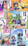 !! 3girls ? ^_^ all_fours animal_ears bangs belt bird_tail black_gloves blonde_hair blue_sweater blush bodystocking bow bowtie breast_pocket closed_eyes closed_eyes closed_mouth collared_shirt comic common_raccoon_(kemono_friends) day domoge emphasis_lines extra_ears eyebrows_visible_through_hair fang fennec_(kemono_friends) fingerless_gloves fox_ears full-face_blush fur_collar gloves grass green_eyes grey_hair grey_neckwear grey_shirt grey_shorts hair_between_eyes hand_up hands_on_hips hands_up head_wings heart highres holding holding_magnifying_glass kemono_friends kneeling long_hair long_sleeves looking_at_another low_ponytail magnifying_glass medium_hair multicolored_hair multiple_girls necktie open_mouth orange_hair outdoors pantyhose paw_pose pink_sweater pocket puffy_short_sleeves puffy_sleeves raccoon_ears raccoon_tail red_eyes shirt shoebill_(kemono_friends) short_over_long_sleeves short_sleeves shorts shouting side_ponytail sidelocks skirt sparkle spoken_question_mark standing striped_tail sweatdrop sweater tail thigh-highs translation_request zettai_ryouiki |d