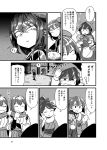 6+girls bangs basket beret braid closed_eyes comic fur_trim glaring greyscale hand_on_own_face hands_on_own_head hat high_ponytail hiryuu_(kantai_collection) holding holding_basket houshou_(kantai_collection) hyuuga_(kantai_collection) i-401_(kantai_collection) ise_(kantai_collection) isonami_(kantai_collection) jacket kantai_collection little_match_girl long_hair maya_(kantai_collection) mittens mizuno_(okn66) monochrome multiple_girls one_side_up page_number potato shawl short_hair sidelocks snow snowing speech_bubble sweatdrop translation_request twin_braids visible_air window younger