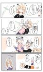 ... /\/\/\ 4koma ? absurdres afterimage ahoge barefoot bell black_shirt blonde_hair blush blush_stickers bow closed_eyes closed_mouth comic covering_eyes fate/grand_order fate_(series) green_bow hair_bow headpiece highres jeanne_d'arc_(alter)_(fate) jeanne_d'arc_(fate) jeanne_d'arc_(fate)_(all) jeanne_d'arc_alter_santa_lily light_brown_hair long_sleeves lying lying_on_person nose_bubble on_back open_mouth orange_shorts pillow pink_shirt purple_shorts ranf shirt short_over_long_sleeves short_shorts short_sleeves shorts sitting sleeping spoken_ellipsis striped striped_bow translation_request white_hair yellow_eyes