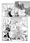 3girls animal animal_ears bird bow braid cat_ears cat_tail chair comic dress eagle fan greyscale hair_bow harisen heart kaenbyou_rin komeiji_satori long_hair lying miyako_yoshika monochrome multiple_girls multiple_tails ofuda on_side shoes short_hair surprised tail third_eye touhou translation_request twin_braids two_tails yamato_junji